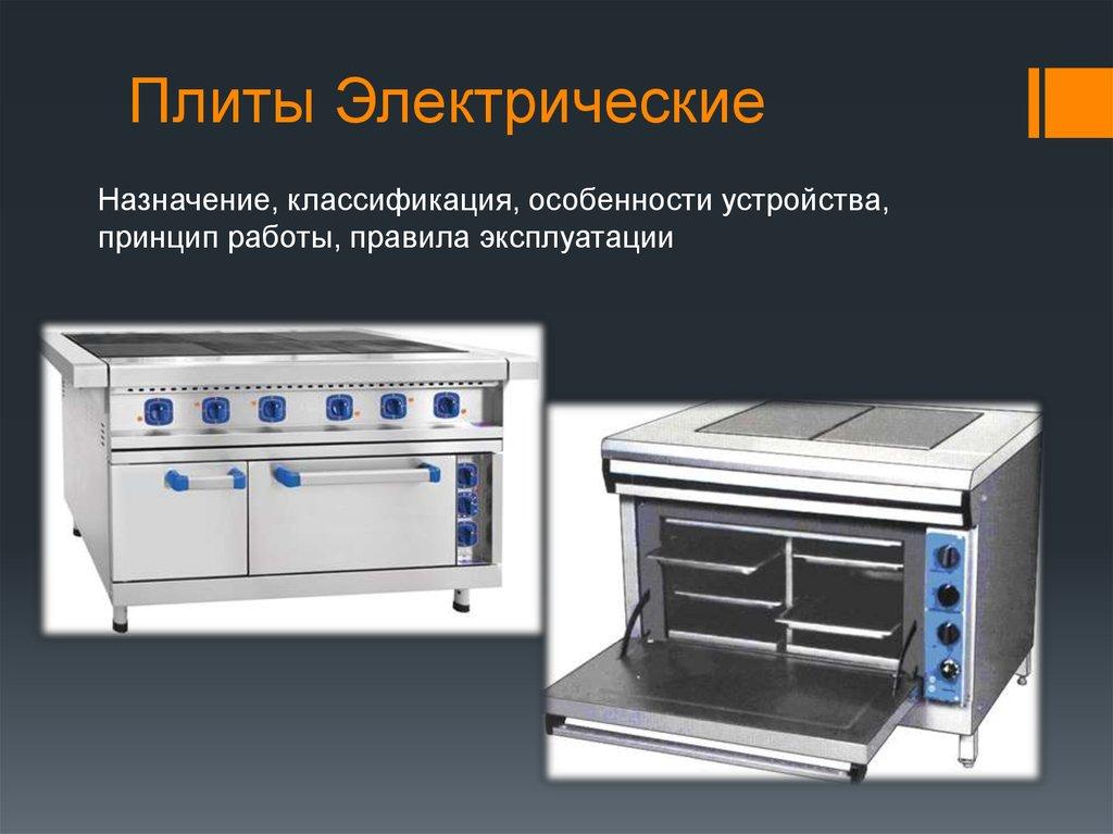 Выбираем печь для гаража