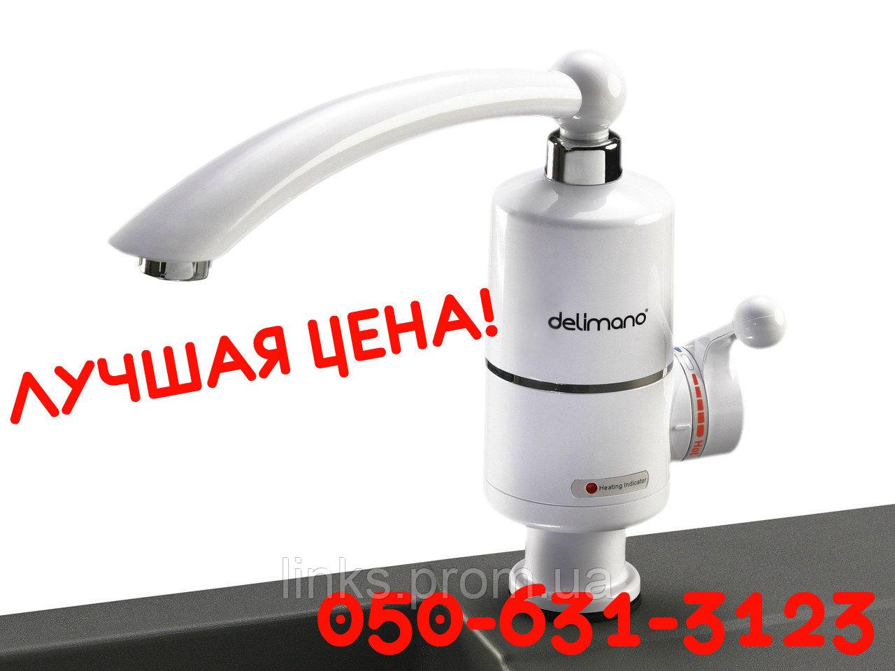 Мгновенный портативный водонагреватель торговой марки делимано (delimano) — принцип работы и отзывы пользователей