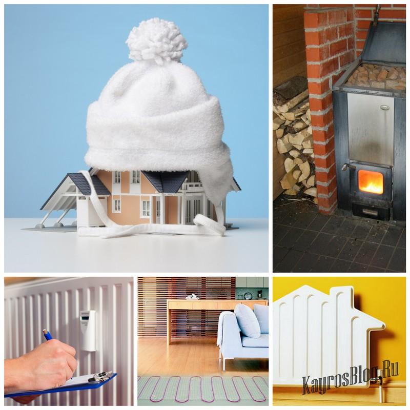 Как сохранить тепло в доме: видео, фото | утепление своими руками