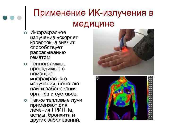 Вредны ли для здоровья инфракрасные обогреватели
