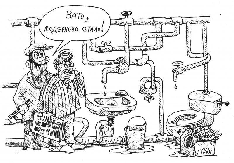 Какие предметы нужно знать чтобы стать сантехником. учимся отличать хорошего сантехника от плохого. чем занимается слесарь-сантехник на работе