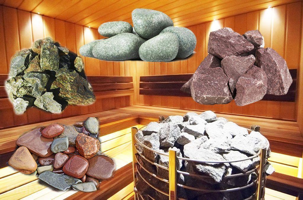 Камни для бани, какие лучше выбрать? | строительный блог вити петрова