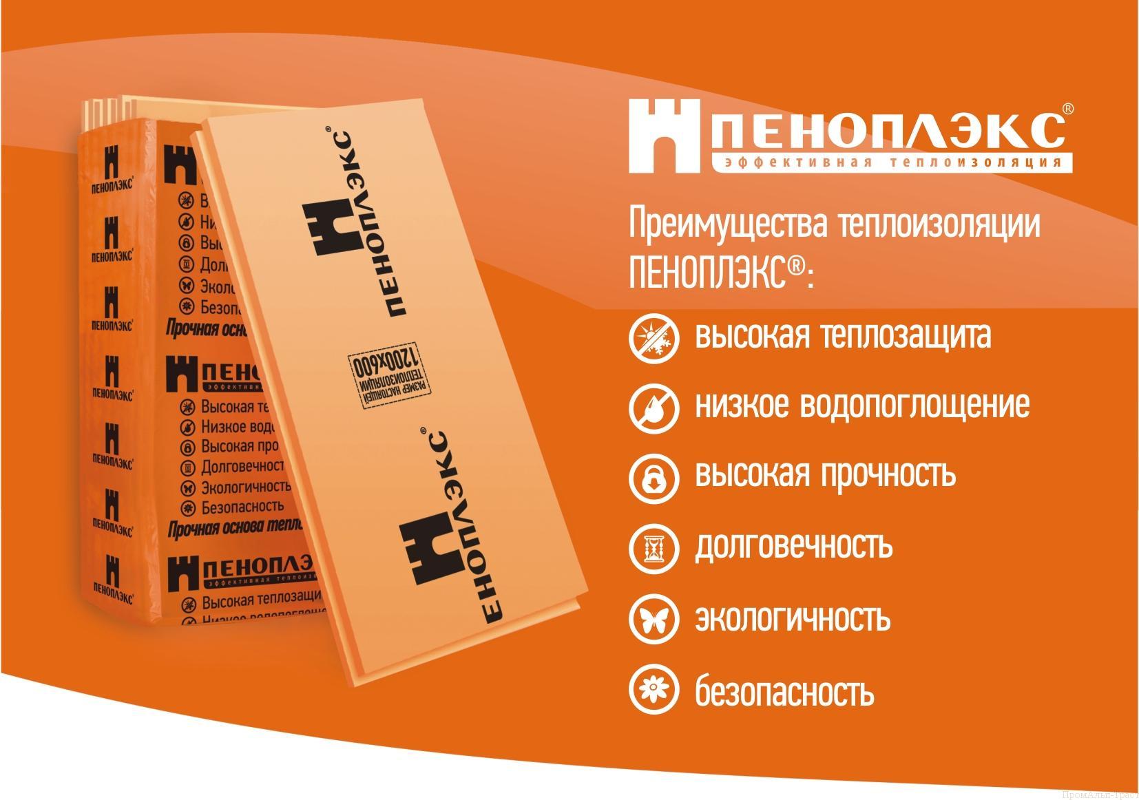 «пеноплэкс» 30 мм: технические характеристики и размер, количество в упаковке, сколько заменяет кирпичной кладки, как выбрать