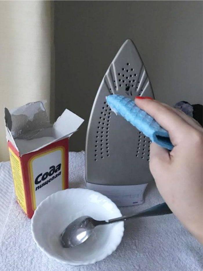Как почистить утюг в домашних условиях: обзор самых эффективных способов