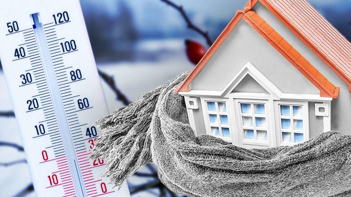 Как сохранить дом зимой, если он не отапливается?
