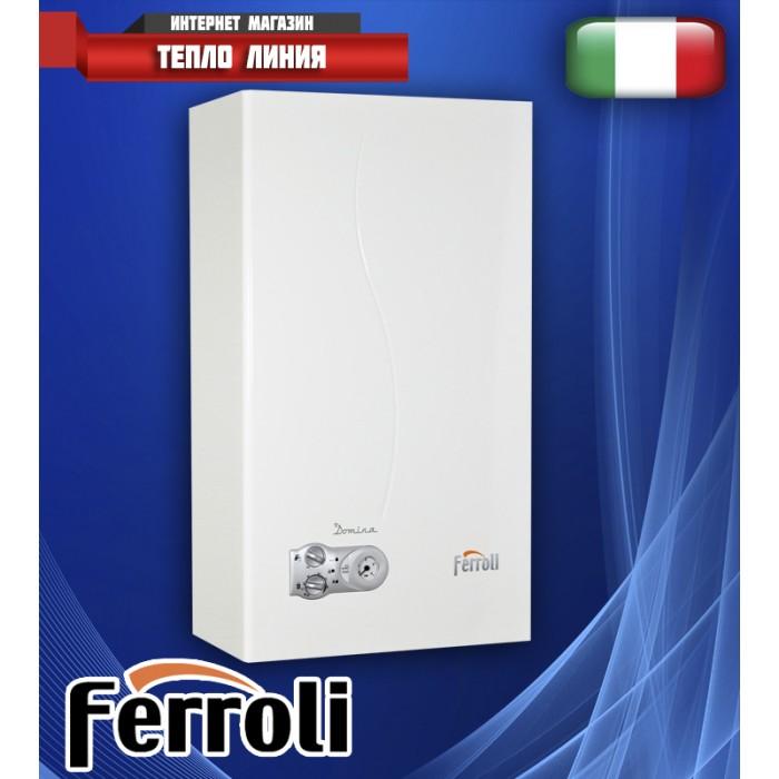 """Газовые котлы ferolli (""""феролли""""): обзор, технические характеристики, отзывы"""