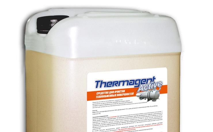 Средство для промывки теплообменника газового котла: выбор жидкости, чем еще промывать, кроме лимонной кислоты