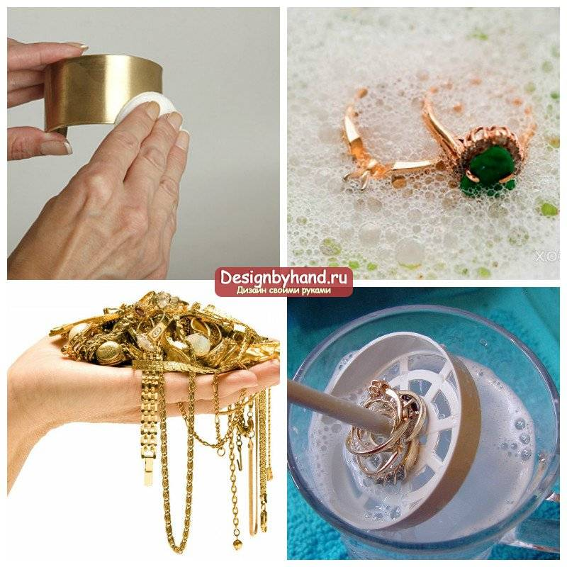 Как почистить золото в домашних условиях: быстро и эффективно, от черноты, чтобы блестело