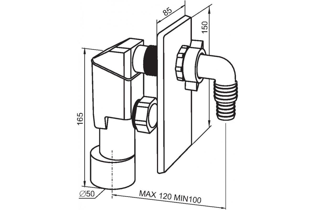Плоский сифон для раковины: выбираем короткие и компактные изделия
