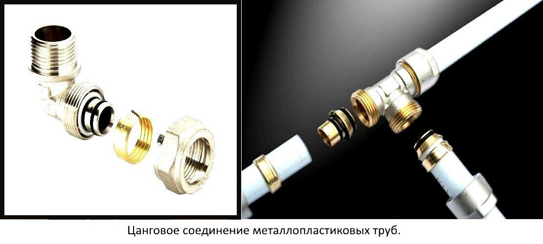 Как сделать обжим металлопластиковых труб – технологии и способы