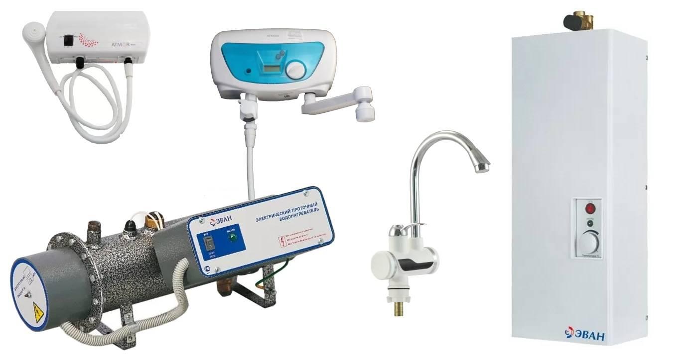 Какой водонагреватель лучше выбрать − проточный или накопительный