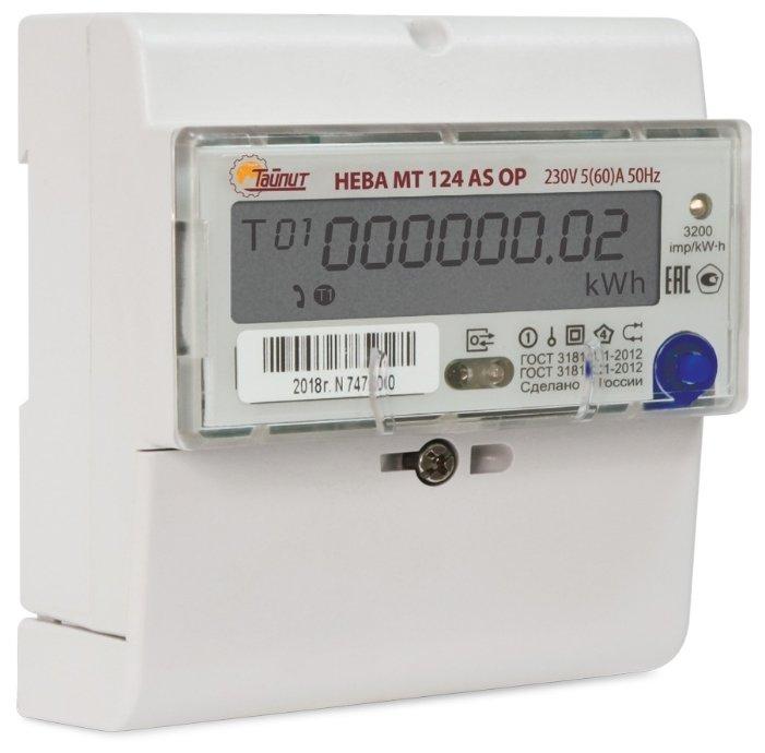 Двухтарифный счетчик электроэнергии: принцип работы, время работы, учет электричества в московской области