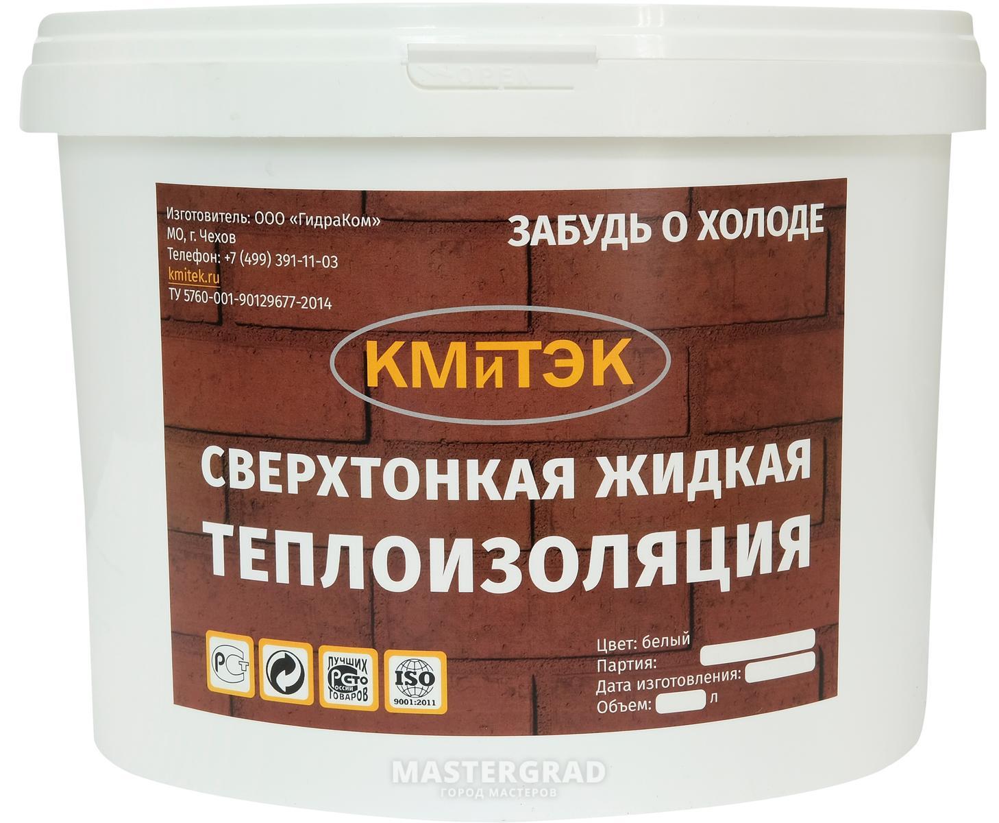 Жидкая теплоизоляция для стен — разновидности и основные характеристики, жидкий керамический утеплитель, для внутренних стен, керамическая теплоизоляция