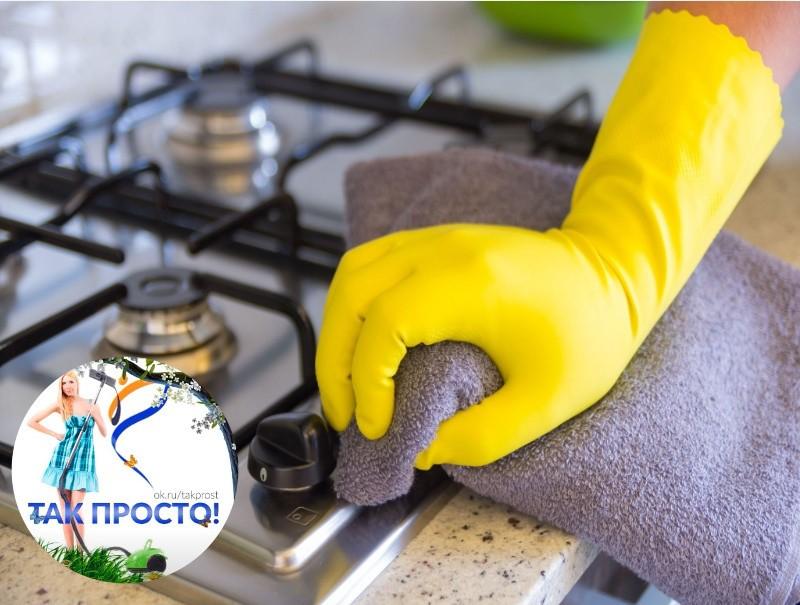 Как отмыть плитку на кухне от жира своими руками?