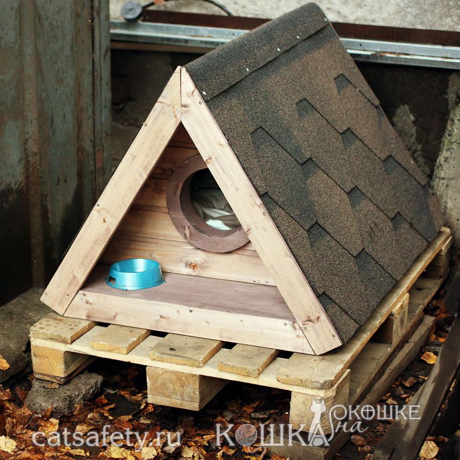 Домик для кошки или кота своими руками: конструкции, размеры, 72 фото