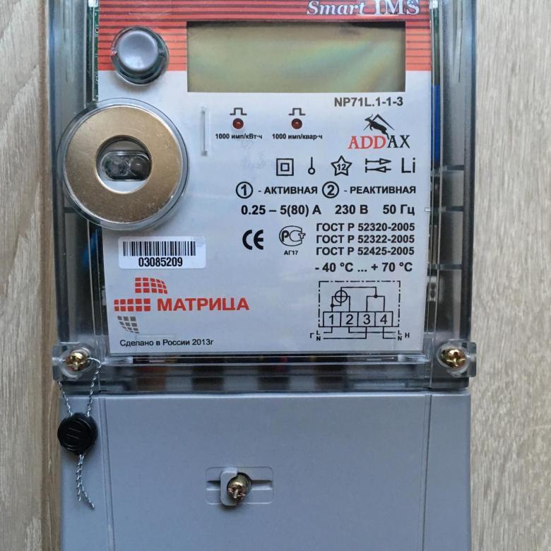 : выбор счетчика электроэнергии: вот что надо знать