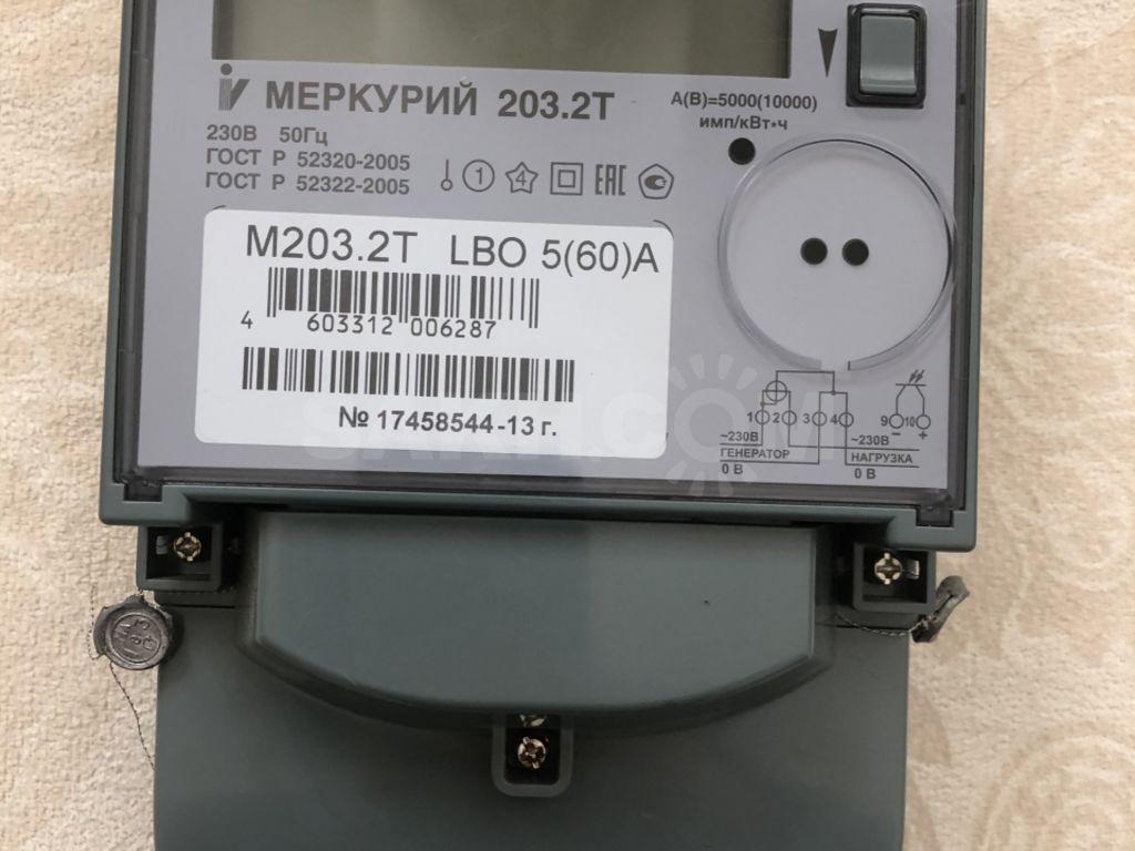 Электросчетчик меркурий 200