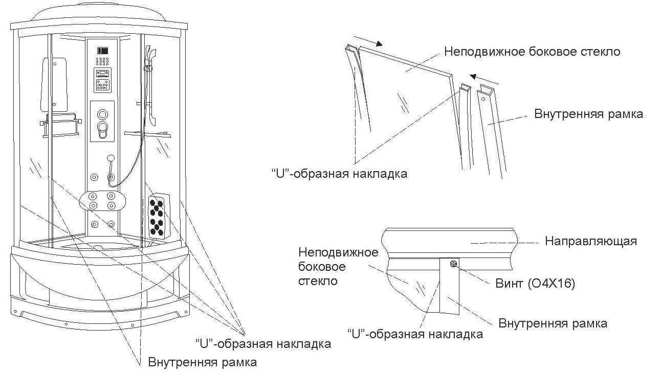 Как собрать душевую кабину своими руками: правила установки и подключения