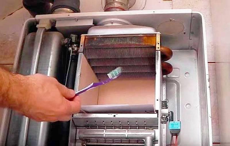 Как промыть газовый котел