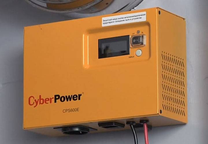 Как подобрать инвертор для газового котла? инвертор для газового котла своими руками