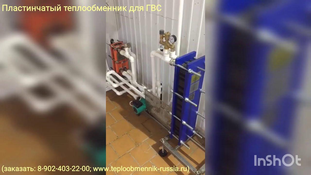 Разновидности и особенности теплообменников для горячей воды от отопления