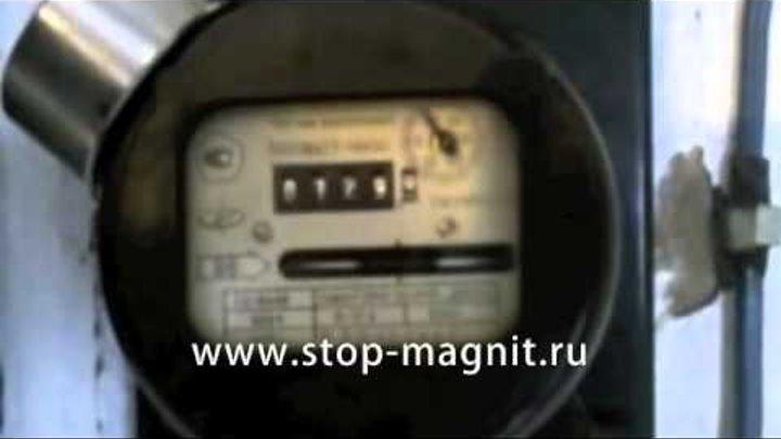 Штраф за магнит на счетчик электроэнергии 2020: последняя информация, видео советы, изменения