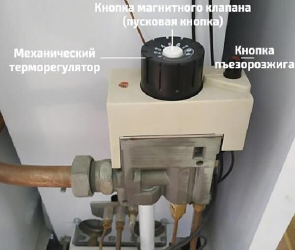 Почему тухнет газовый котёл