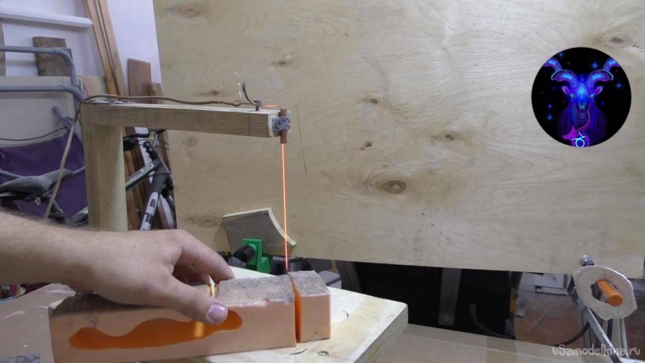 Резак для пенопласта из подручных материалов
