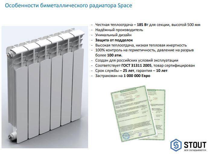 Характеристики и особенности алюминиевых батарей отопления