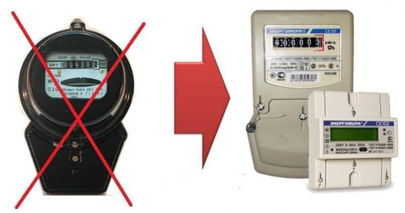 Старый электросчетчик: насколько законны требование его замены и доначисление «задним числом»?