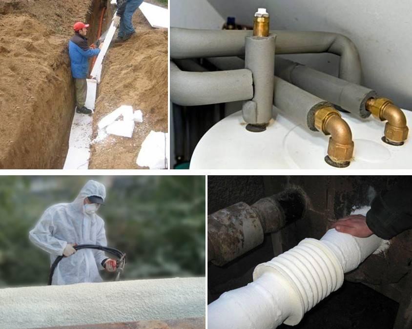Утепление труб отопления в подвале — виды теплоизоляции