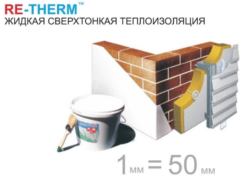 Жидкая теплоизоляция для труб: преимущества и способы применения