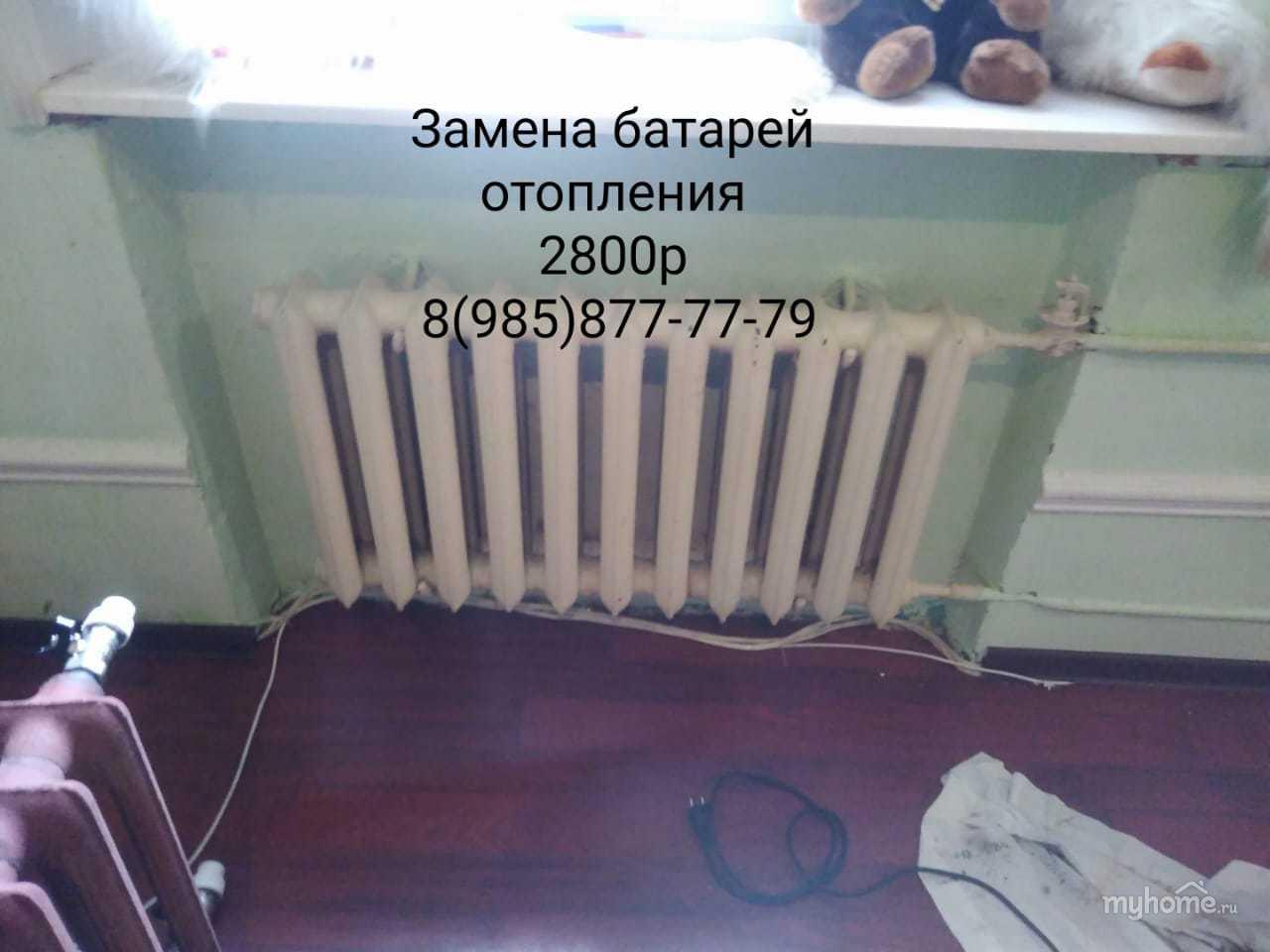 Замена радиаторов отопления: руководство по демонтажу старых батарей и установке новых приборов
