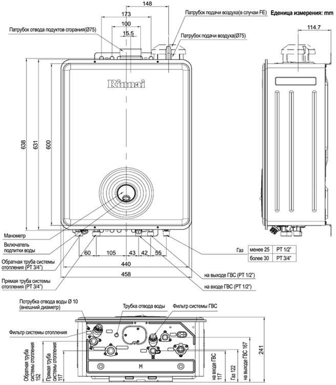 Паспорт настенный двухконтурный газовый котел rinnai rb 6-я серия (япония-ю. корея) для отопления и горячего водоснабжения с принудительным отводом продуктов сгорания   контент-платформа pandia.ru