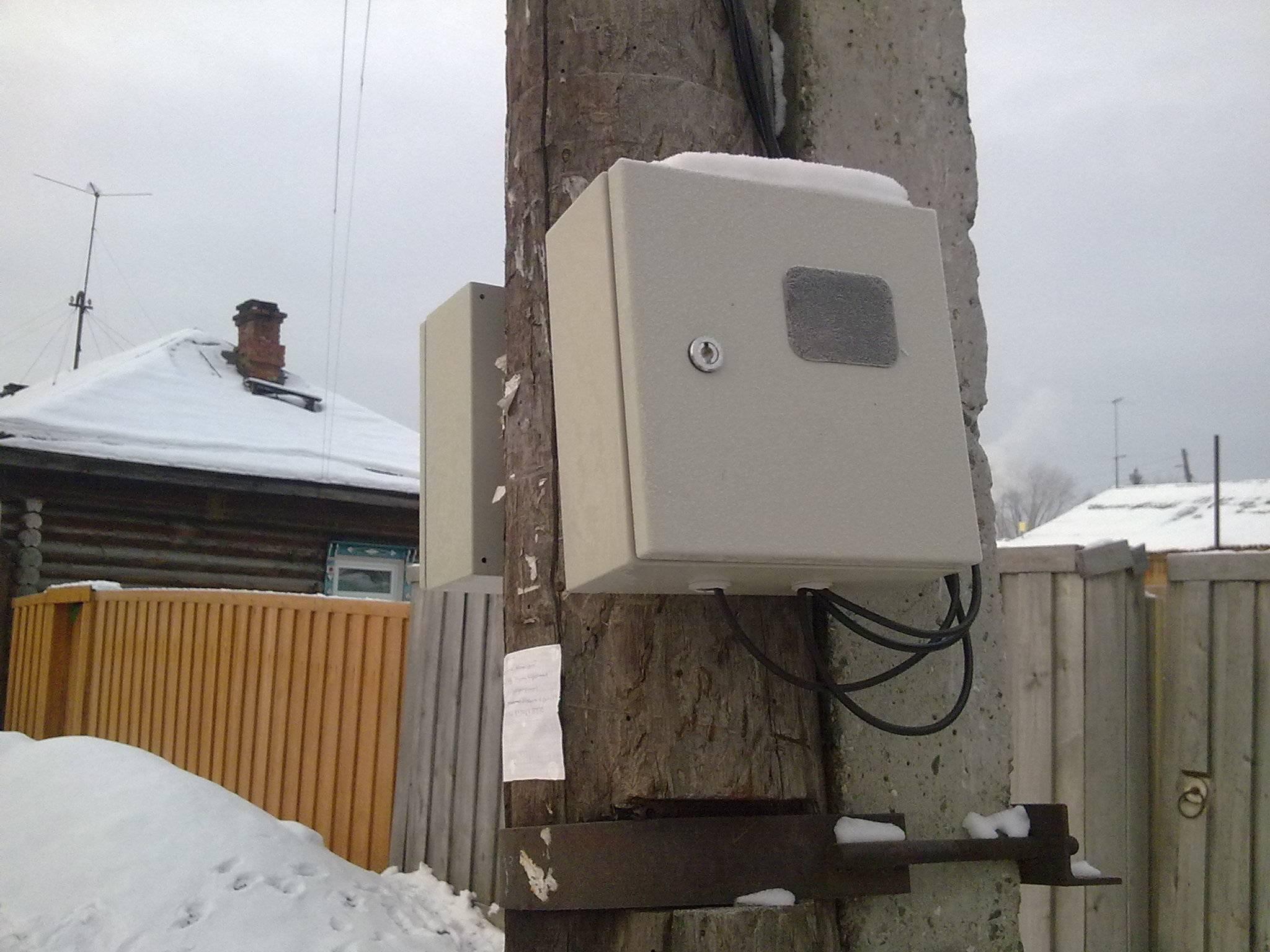 Cчетчик электроэнергии с дистанционным снятием показаний: зачем устанавливают на столбах