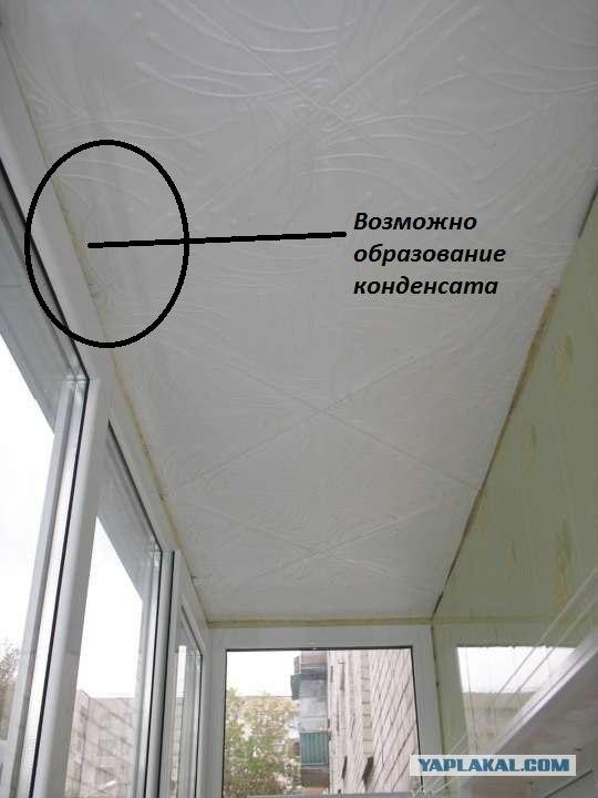 Пароизоляция балкона и лоджии своими руками: пошаговая инструкция