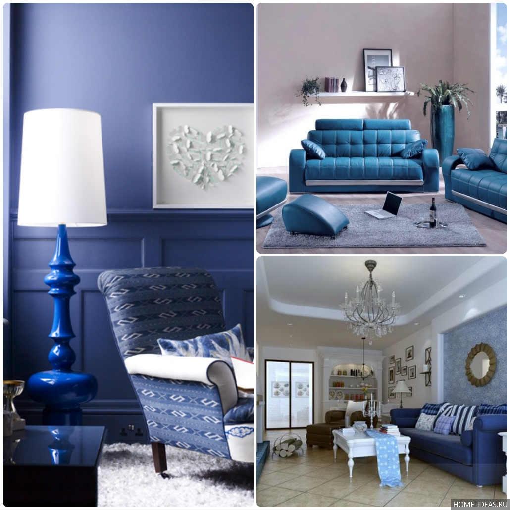 Синий цвет в интерьере: преимущества, недостатки и правильное сочетание с другими цветами