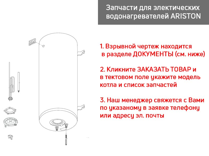 Установка накопительного водонагревателя своими руками: пошаговый инструктаж