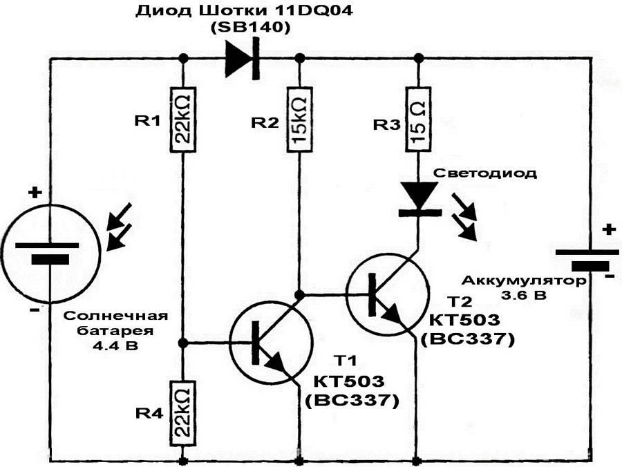 Схема садового светильника на солнечных батареях. садовый фонарь. устройство и ремонт садового светильника на солнечных батареях