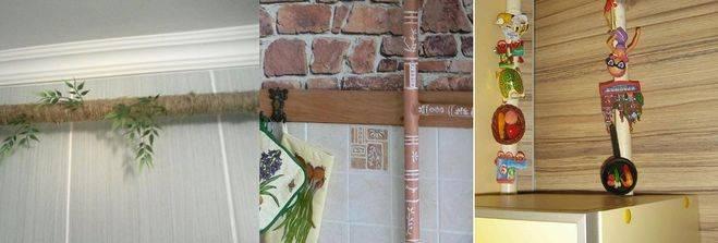 Оригинальные идеи декорирования труб отопления своими руками