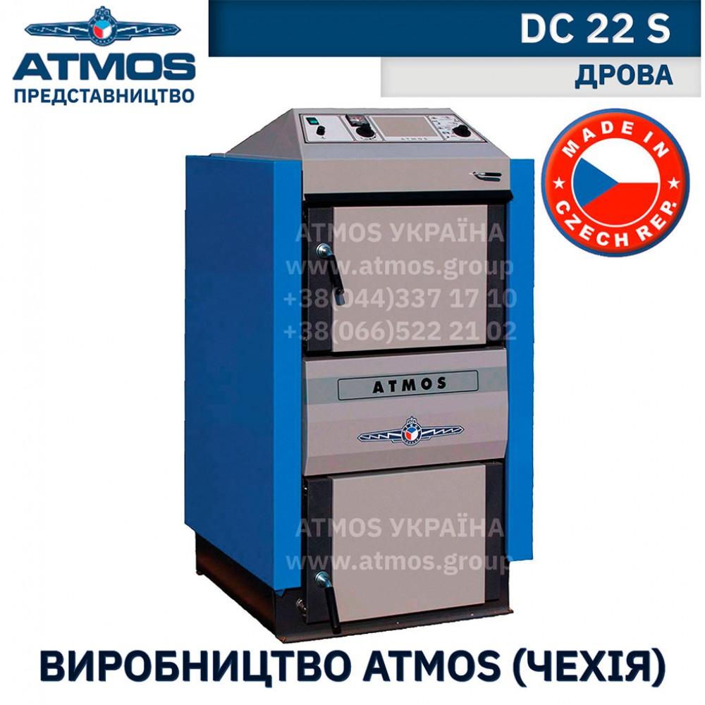 Твердотопливный котел atmos ac 35s 35 квт одноконтурный