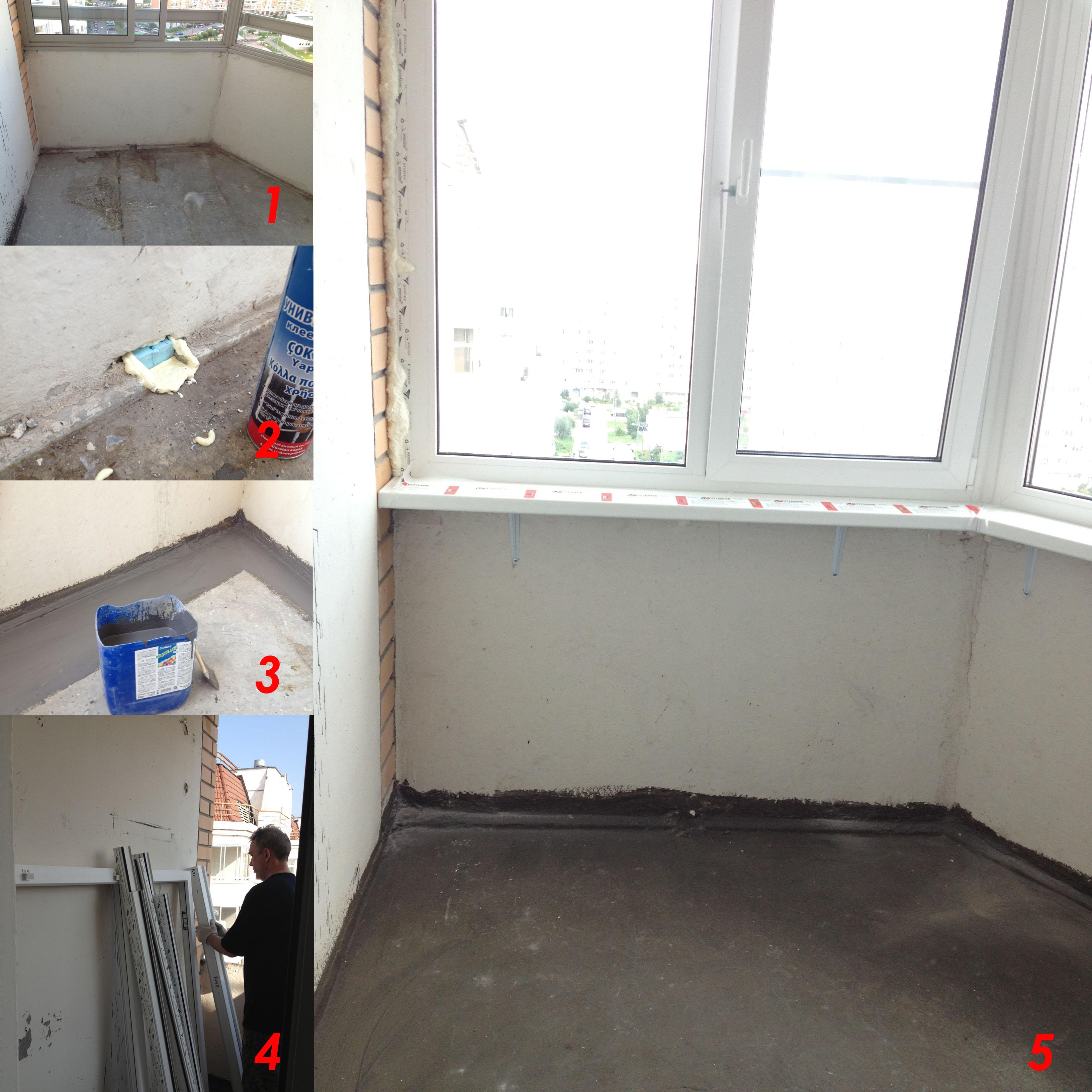 Как утеплить стеклянный балкон(лоджию) в новостройке, чтобы там было тепло зимой?