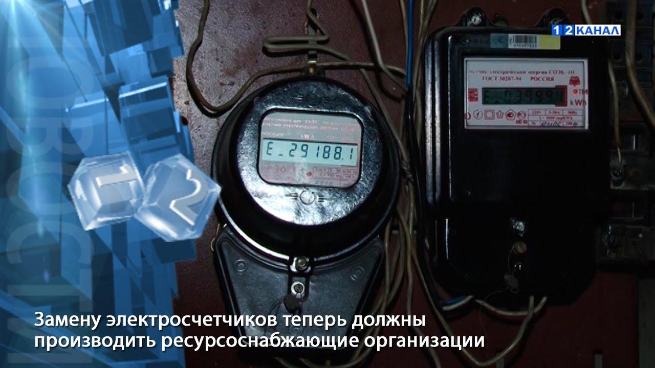 Выгодно ли устанавливать двухтарифный счетчик электроэнергии