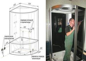 Установка душевой кабины в частном доме своими руками: как подключить к канализации и установить на даче в деревенских условиях