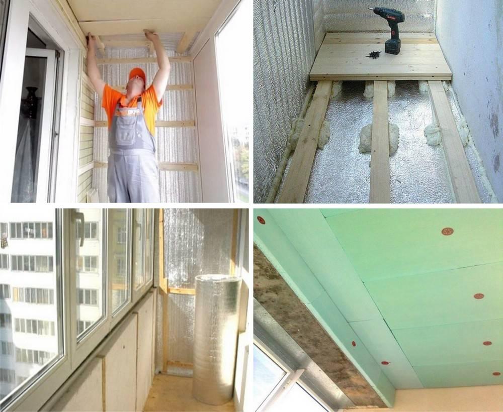Как изолировать и утеплить потолок на крытом балконе