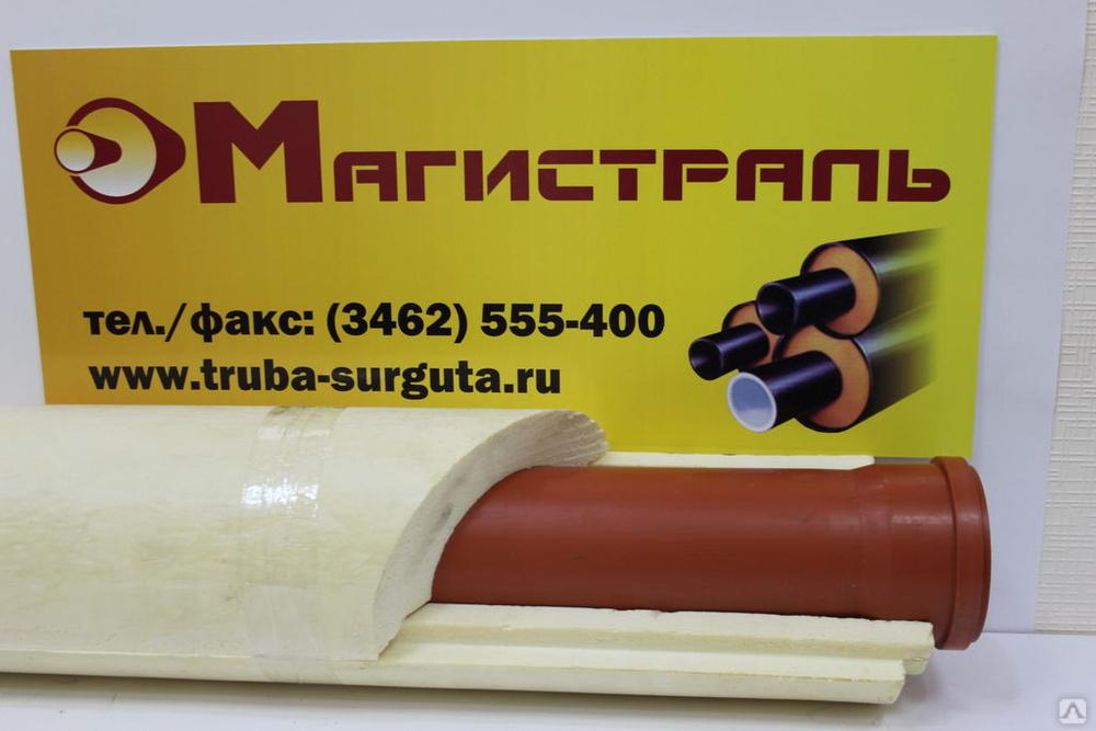 Инструкция по монтажу теплоизоляционных скорлуп на трубу | авторская платформа pandia.ru