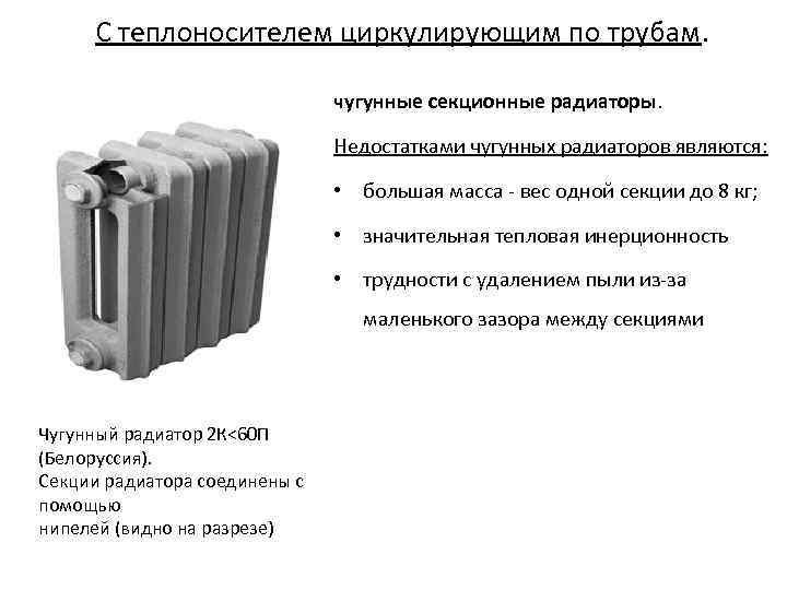 Виды и характеристики алюминиевых радиаторов отопления – способы изготовления, основные параметры