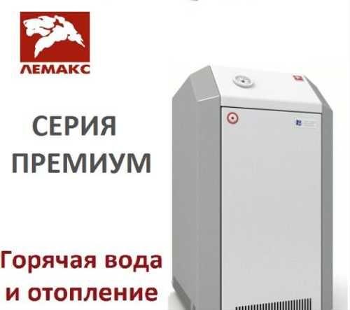 Особенности газового котла лемакс премиум 16, его технические характеристики и отзывы владельцев