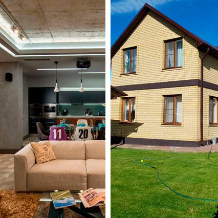 Что же лучше дом или квартира? рассмотрим плюсы и минусы+видео от эксперта