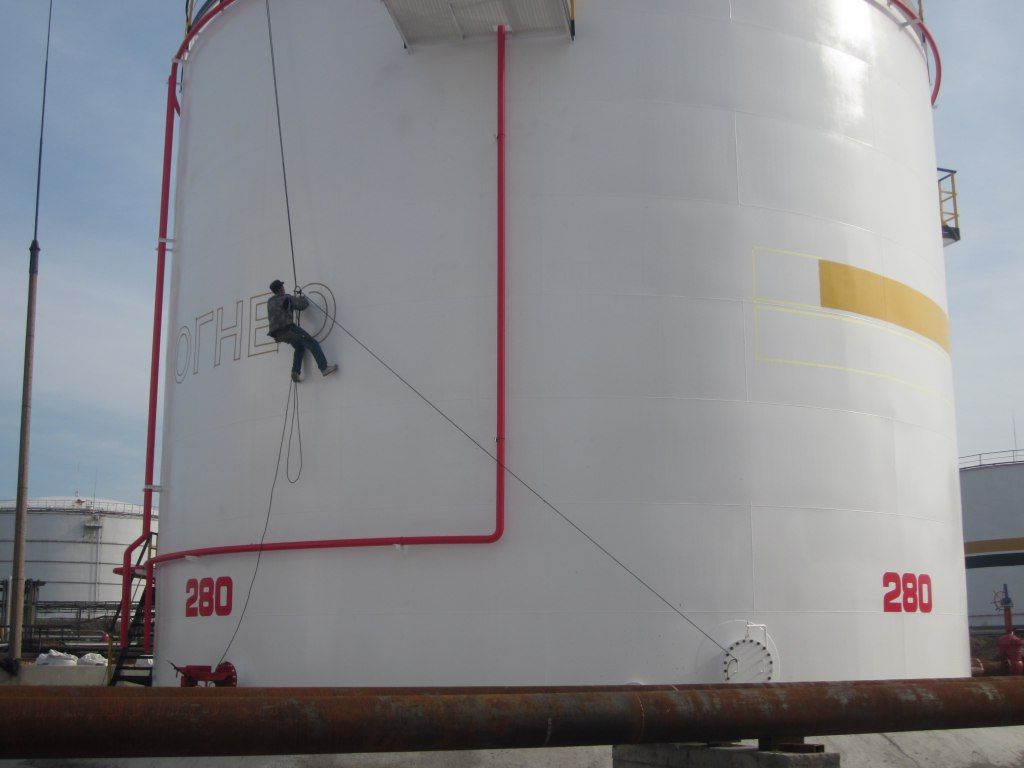 Теплоизоляция - резервуар  - большая энциклопедия нефти и газа, статья, страница 1